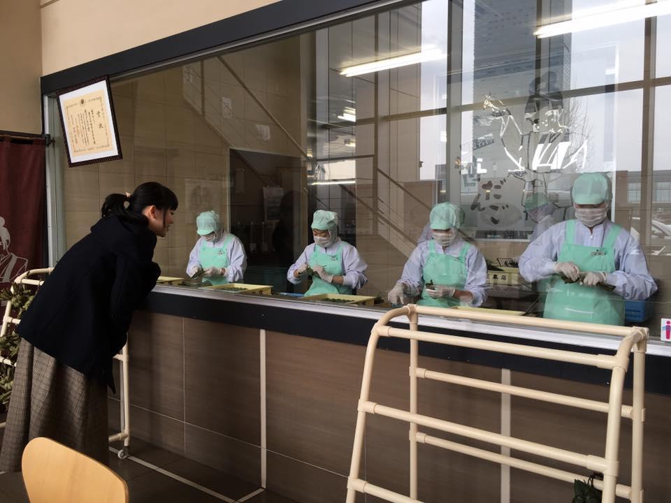 団子 田中屋 本店 笹 【ケンミンSHOW】田中屋本店の笹団子は通販などどこで買える?お店の場所や値段も