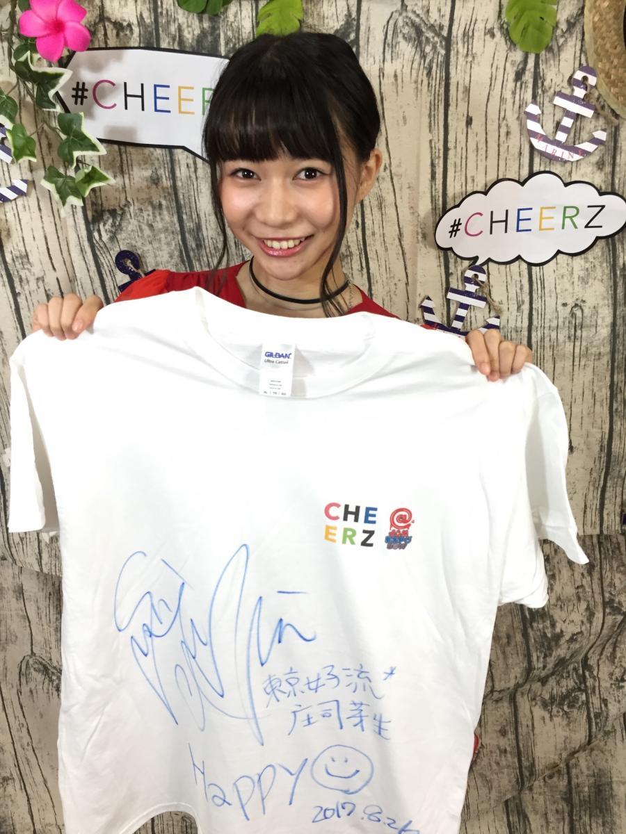 【新規熱烈大歓迎】avex東京女子流*Part199©2ch.netYouTube動画>11本 ->画像>401枚
