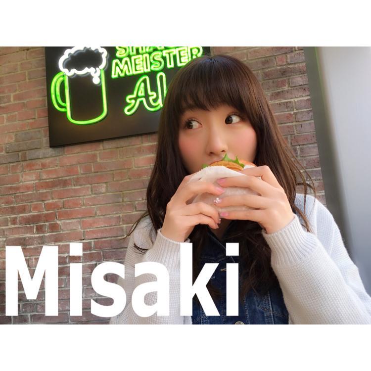 Misaki Maeda