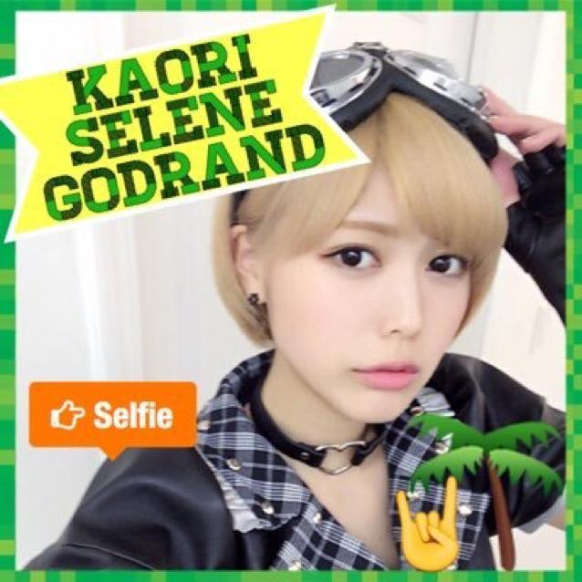 KAORI・S・GODRAND