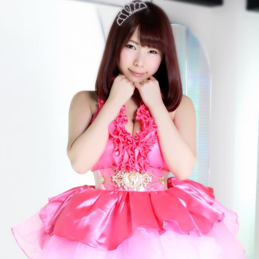 Chika Yuki