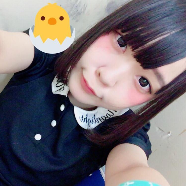 Mochikochan