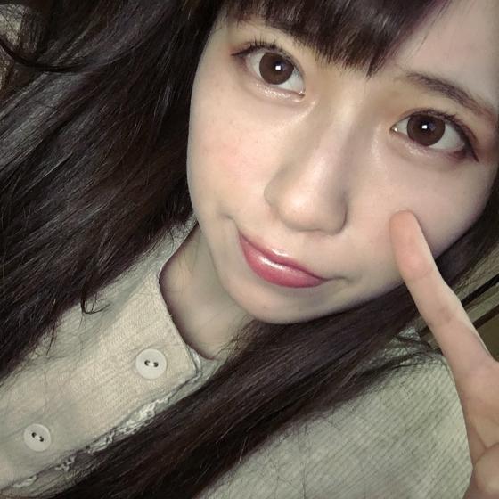 Rin Miyauchi