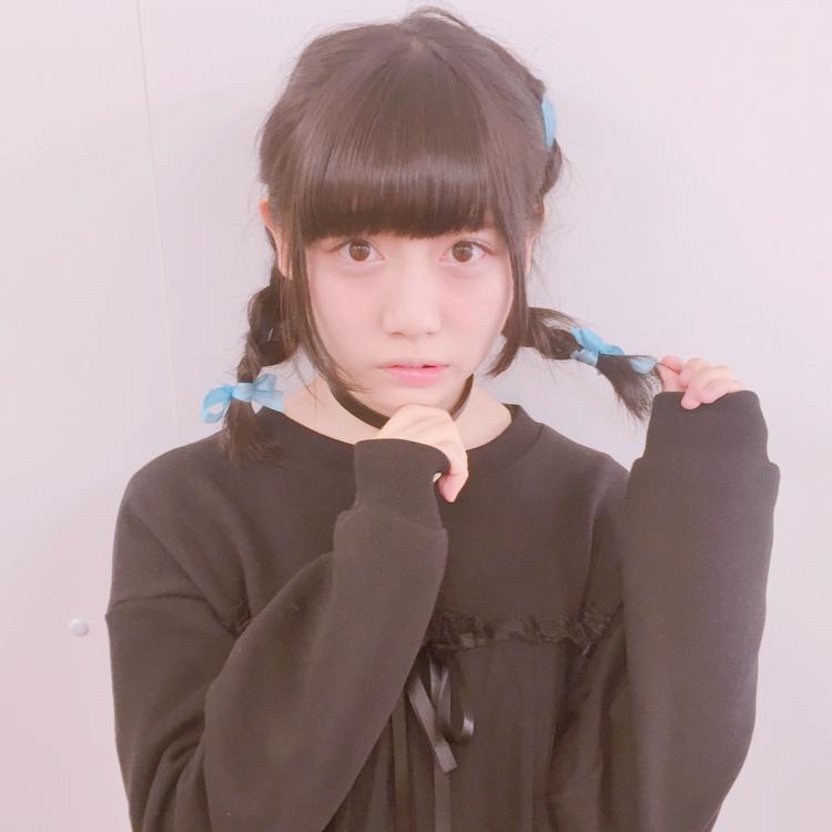 Rin Kurusu