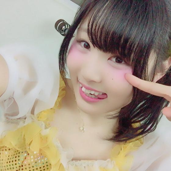 Ayaka Matsui