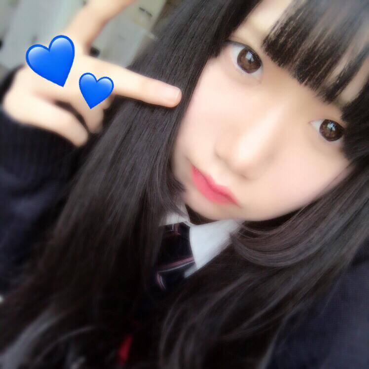Rin Mio