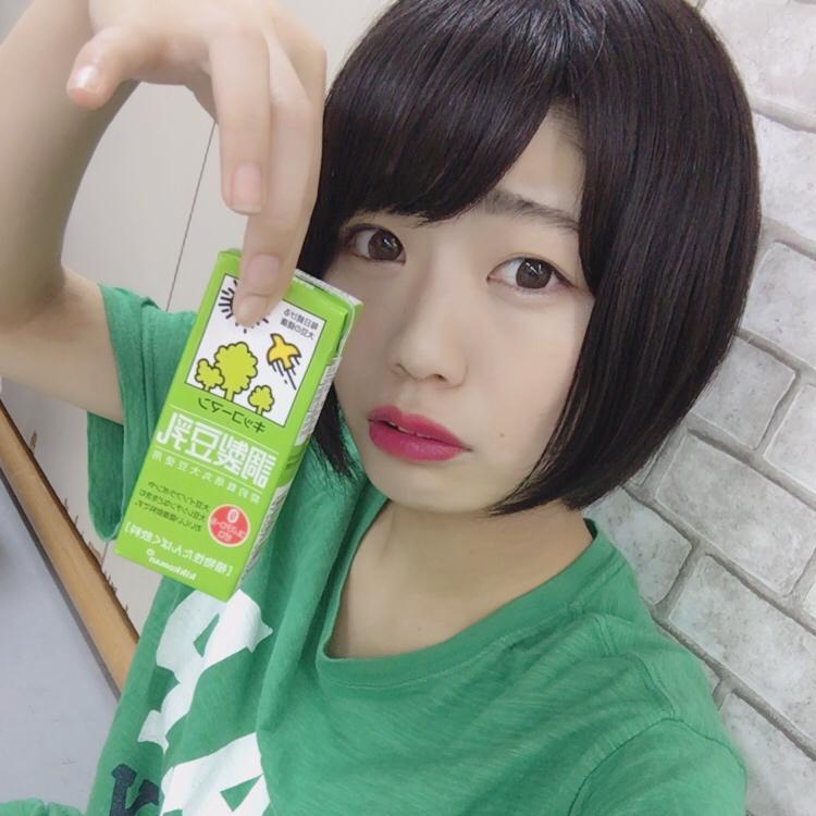 Natsuno Sora
