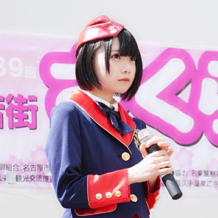 Noko Uchide