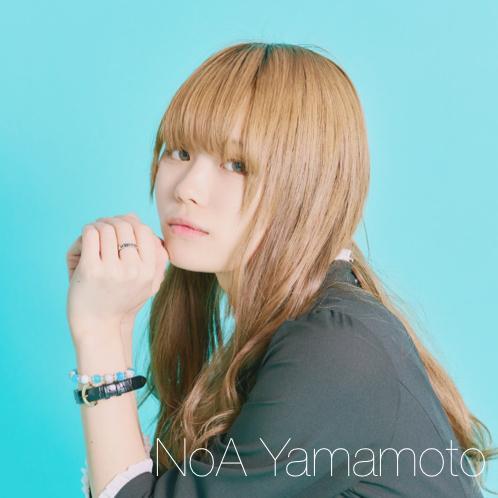 Noa Yamamoto