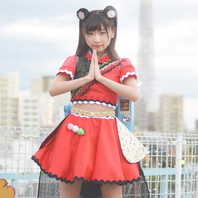 Hirano Yuri